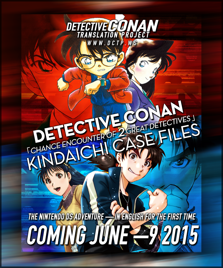 "[DCTP] ""Detective Conan & Kindaichi Case Files: Chance"