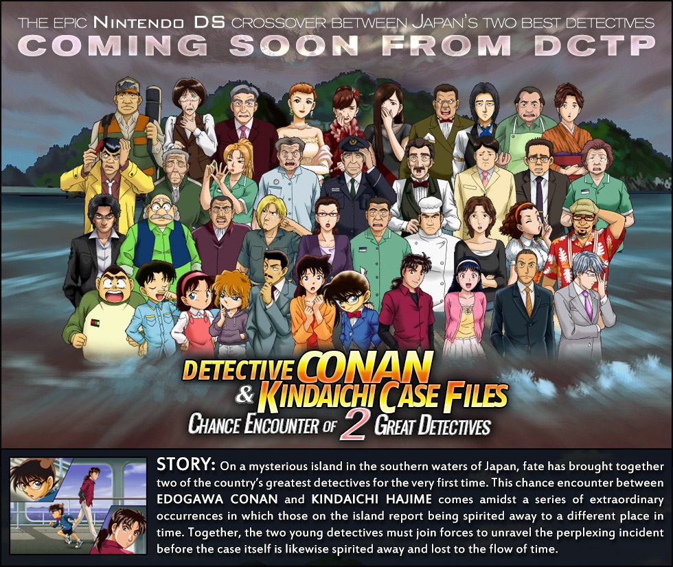 Conan & Kindaichi DS Translation Subsite Open: Full