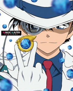 Magic Kaito Blu-ray Normal Edition Cover
