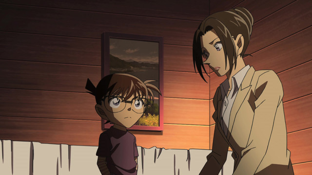Detective Conan 756
