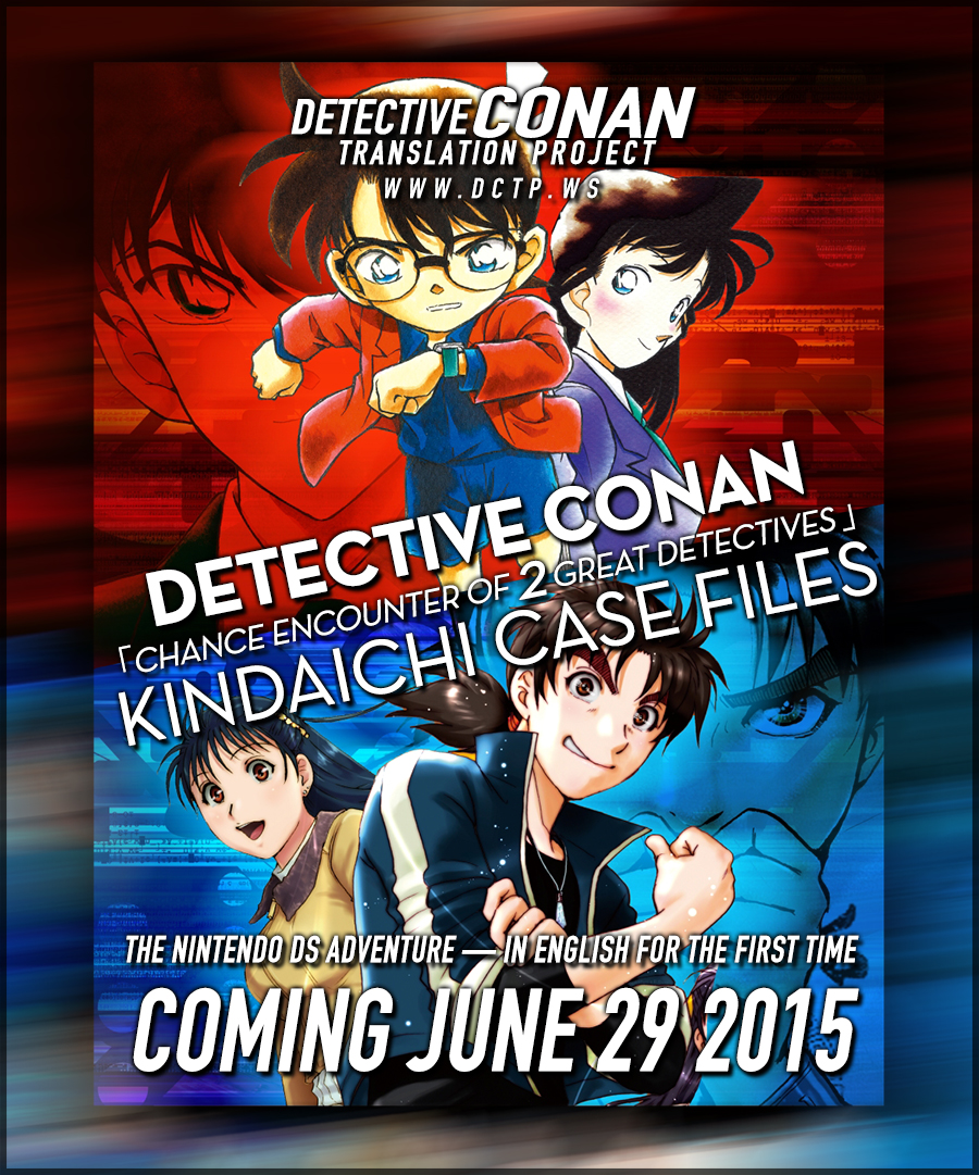 Detective Conan & Kindaichi Case Files On Nintendo DS