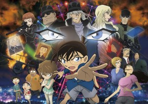 Detective Conan Movie 20 Poster